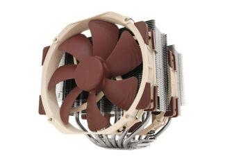 Best CPU cooler 2021